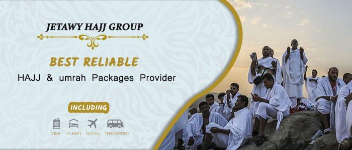 Umrah-package-from-dhaka-bangladesh