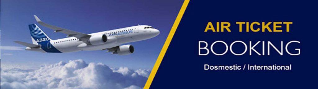 air-ticket-price